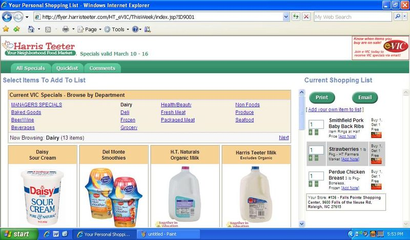 05. HT Browse By Dept by SALES